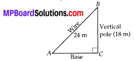MP Board Class 10th Maths Solutions Chapter 6 Triangles Ex 6.5 14
