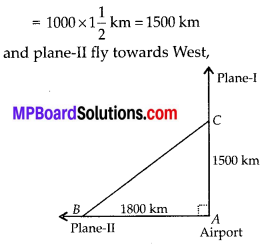 MP Board Class 10th Maths Solutions Chapter 6 Triangles Ex 6.5 16