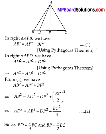 MP Board Class 10th Maths Solutions Chapter 6 Triangles Ex 6.5 23
