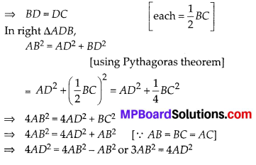 MP Board Class 10th Maths Solutions Chapter 6 Triangles Ex 6.5 26