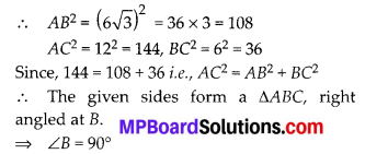 MP Board Class 10th Maths Solutions Chapter 6 Triangles Ex 6.5 27