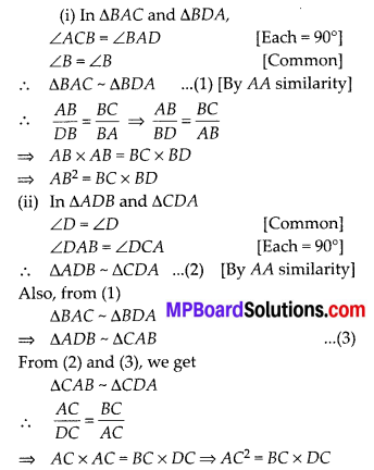 MP Board Class 10th Maths Solutions Chapter 6 Triangles Ex 6.5 3