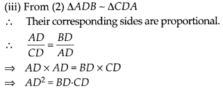 MP Board Class 10th Maths Solutions Chapter 6 Triangles Ex 6.5 4