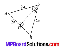 MP Board Class 10th Maths Solutions Chapter 6 Triangles Ex 6.5 7