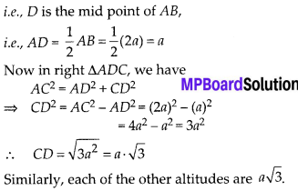 MP Board Class 10th Maths Solutions Chapter 6 Triangles Ex 6.5 8