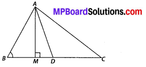 MP Board Class 10th Maths Solutions Chapter 6 Triangles Ex 6.6 11