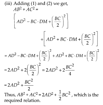 MP Board Class 10th Maths Solutions Chapter 6 Triangles Ex 6.6 14