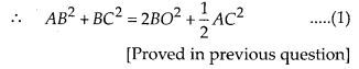 MP Board Class 10th Maths Solutions Chapter 6 Triangles Ex 6.6 16