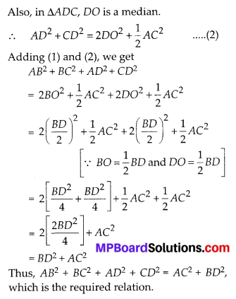 MP Board Class 10th Maths Solutions Chapter 6 Triangles Ex 6.6 17