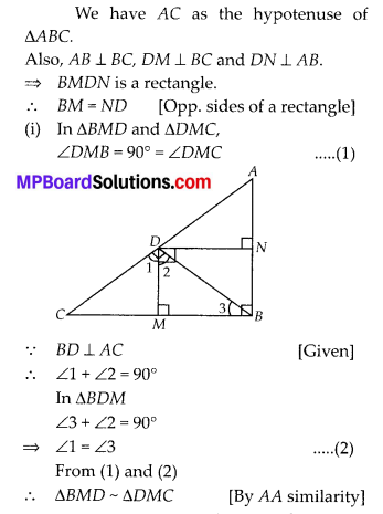 MP Board Class 10th Maths Solutions Chapter 6 Triangles Ex 6.6 5