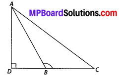 MP Board Class 10th Maths Solutions Chapter 6 Triangles Ex 6.6 8