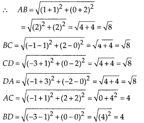 MP Board Class 10th Maths Solutions Chapter 7 Coordinate Geometry Ex 7.1 11