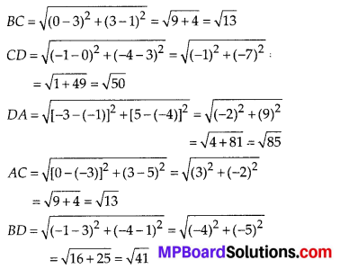 MP Board Class 10th Maths Solutions Chapter 7 Coordinate Geometry Ex 7.1 13