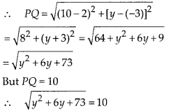 MP Board Class 10th Maths Solutions Chapter 7 Coordinate Geometry Ex 7.1 17