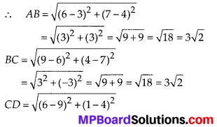 MP Board Class 10th Maths Solutions Chapter 7 Coordinate Geometry Ex 7.1 9
