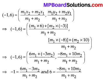 MP Board Class 10th Maths Solutions Chapter 7 Coordinate Geometry Ex 7.2 6