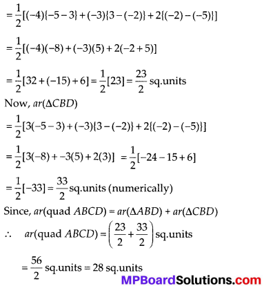MP Board Class 10th Maths Solutions Chapter 7 Coordinate Geometry Ex 7.3 4