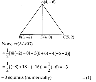 MP Board Class 10th Maths Solutions Chapter 7 Coordinate Geometry Ex 7.3 5