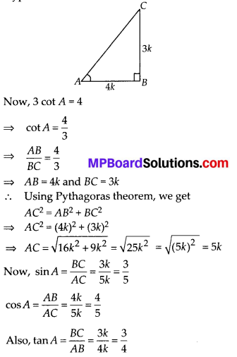 MP Board Class 10th Maths Solutions Chapter 8 Introduction to Trigonometry Ex 8.1 10