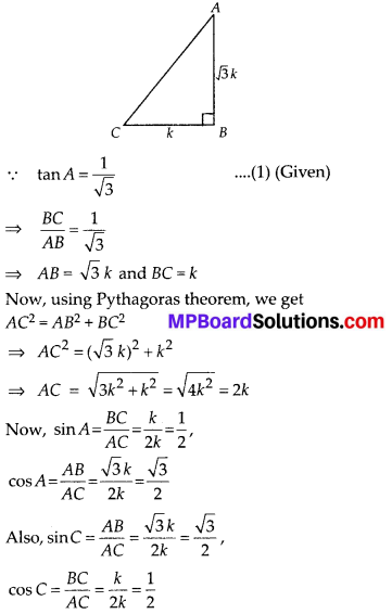 MP Board Class 10th Maths Solutions Chapter 8 Introduction to Trigonometry Ex 8.1 12