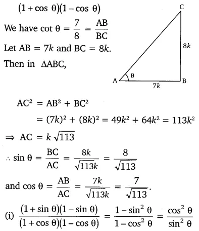 MP Board Class 10th Maths Solutions Chapter 8 Introduction to Trigonometry Ex 8.1 8