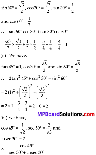 MP Board Class 10th Maths Solutions Chapter 8 Introduction to Trigonometry Ex 8.2 2