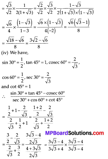 MP Board Class 10th Maths Solutions Chapter 8 Introduction to Trigonometry Ex 8.2 4