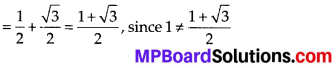 MP Board Class 10th Maths Solutions Chapter 8 Introduction to Trigonometry Ex 8.2 8