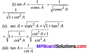 MP Board Class 10th Maths Solutions Chapter 8 Introduction to Trigonometry Ex 8.4 1
