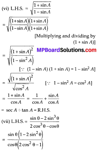 MP Board Class 10th Maths Solutions Chapter 8 Introduction to Trigonometry Ex 8.4 12