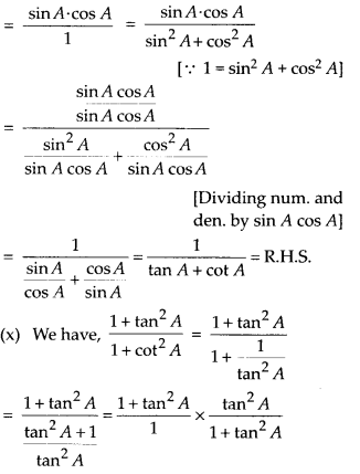 MP Board Class 10th Maths Solutions Chapter 8 Introduction to Trigonometry Ex 8.4 14