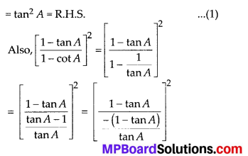 MP Board Class 10th Maths Solutions Chapter 8 Introduction to Trigonometry Ex 8.4 15