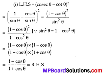 MP Board Class 10th Maths Solutions Chapter 8 Introduction to Trigonometry Ex 8.4 7