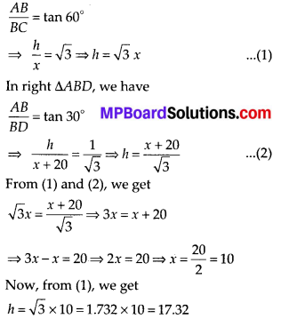 MP Board Class 10th Maths Solutions Chapter 9 Some Applications of Trigonometry Ex 9.1 16