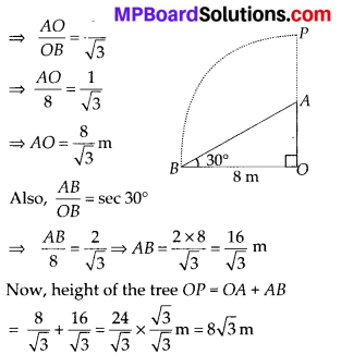 MP Board Class 10th Maths Solutions Chapter 9 Some Applications of Trigonometry Ex 9.1 3