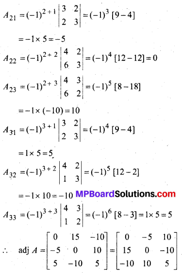 MP Board Class 12th Maths Book Solutions Chapter 4 सारणिक Ex 4.6 33