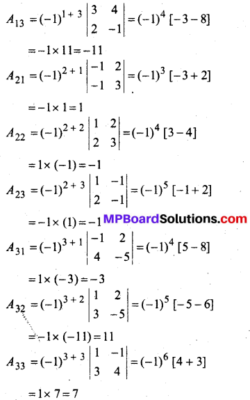 MP Board Class 12th Maths Book Solutions Chapter 4 सारणिक Ex 4.6 27