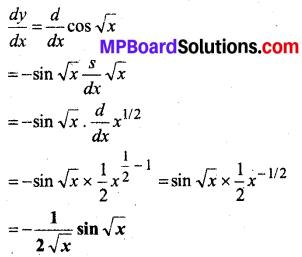 MP Board Class 12th Maths Book Solutions Chapter 5 सांतत्य तथा अवकलनीयता Ex 5.2 10