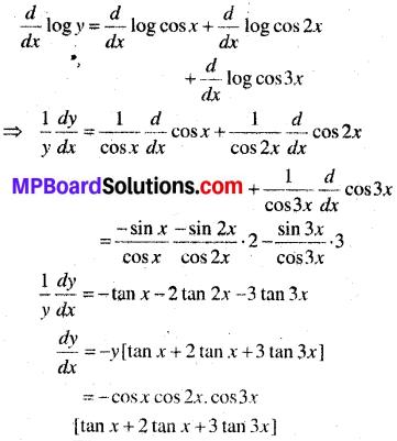 MP Board Class 12th Maths Book Solutions Chapter 5 सांतत्य तथा अवकलनीयता Ex 5.6