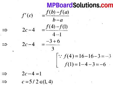 MP Board Class 12th Maths Book Solutions Chapter 5 सांतत्य तथा अवकलनीयता Ex 5.8 1