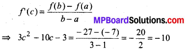 MP Board Class 12th Maths Book Solutions Chapter 5 सांतत्य तथा अवकलनीयता Ex 5.8 2
