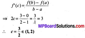 MP Board Class 12th Maths Book Solutions Chapter 5 सांतत्य तथा अवकलनीयता Ex 5.8 3