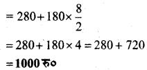 MP Board Class 12th Maths Book Solutions Chapter 6 अवकलज के अनुप्रयोग विविध प्रश्नावली 18