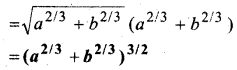 MP Board Class 12th Maths Book Solutions Chapter 6 अवकलज के अनुप्रयोग विविध प्रश्नावली 28