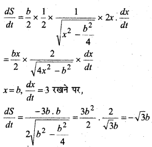 MP Board Class 12th Maths Book Solutions Chapter 6 अवकलज के अनुप्रयोग विविध प्रश्नावली 5