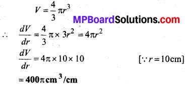 MP Board Class 12th Maths Book Solutions Chapter 6 अवकलज के अनुप्रयोग Ex 6.2 19