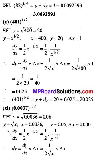 MP Board Class 12th Maths Book Solutions Chapter 6 अवकलज के अनुप्रयोग Ex 6.4 6