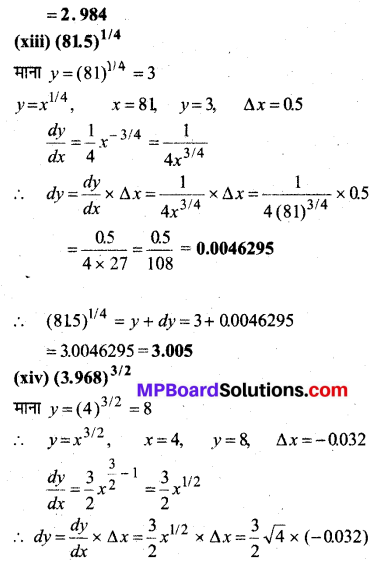 MP Board Class 12th Maths Book Solutions Chapter 6 अवकलज के अनुप्रयोग Ex 6.4 8