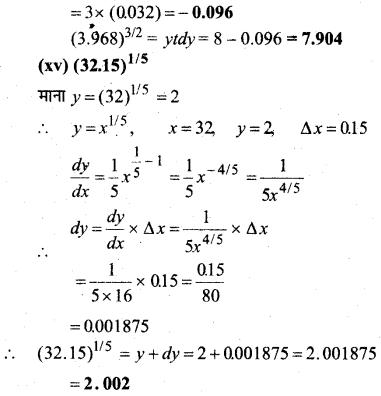 MP Board Class 12th Maths Book Solutions Chapter 6 अवकलज के अनुप्रयोग Ex 6.4 9