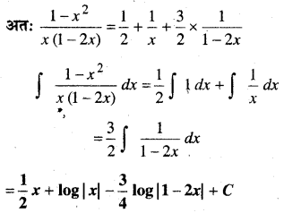 MP Board Class 12th Maths Book Solutions Chapter 7 समाकलन Ex 7.5 13
